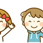 喜ぶ男の子と女の子