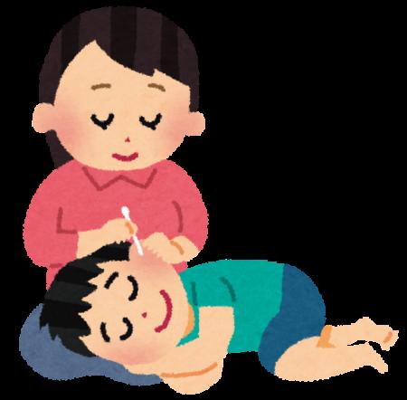 耳掃除をする親子