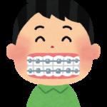 歯列矯正する子供