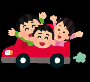 家族でドライブしている