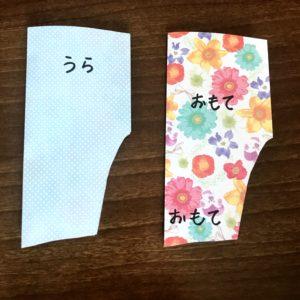 折り紙見本2