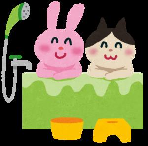 楽しそうにお風呂に入る動物