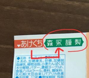 レベル6答え 漢字