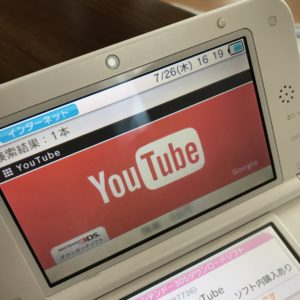3DS YouTubeマーク